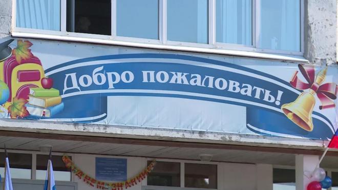 Общеобразовательным учреждениям Петербурга не хватает 30 тысяч мест
