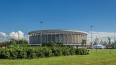 Администрация Петербурга объявила конкурс на реконструкцию ...