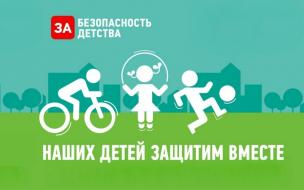 Районная администрация провела консультации по решению детских проблем