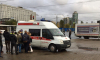 В Петербурге на Наличной улице сбили людей на пешеходном переходе
