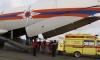 Самолет МЧС вылетел из Петербурга во Владикавказ за второй группой пострадавших