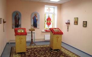 В петербургской женской консультации оборудуют молельную комнату