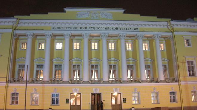 Путин собирается уменьшить число судей в Конституционном суде