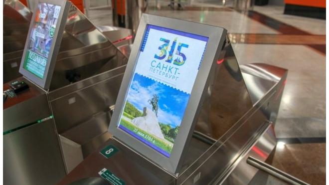 В петербургском метрополитене могут подскочить цены на жетоны