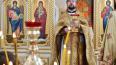 В Князь-Владимирском соборе отмечают 1030-летие принятия ...