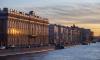 В четверг в Петербурге ожидается до +11 градусов