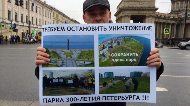 На Невском проспекте проходят пикеты в защиту зеленых территорий