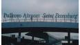 В Пулково  задержали рейс в Симферополь на 5 часов