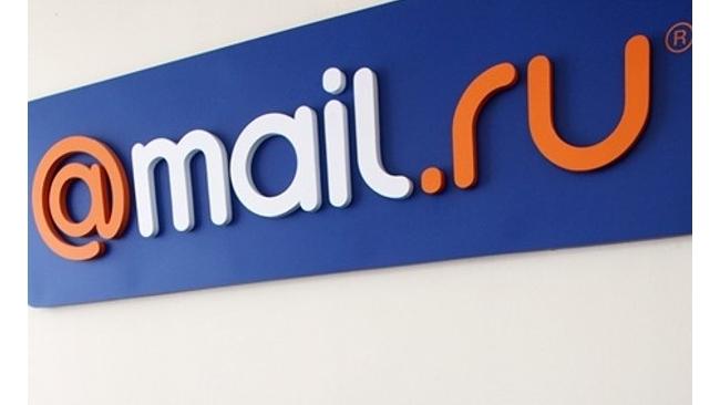 Юрий Мильнер уходит с поста председателя совета директоров Mail.Ru Group
