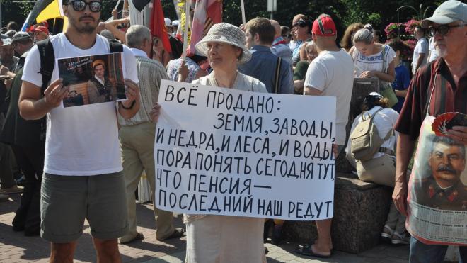 Петербургская оппозиция объединилась против пенсионной реформы