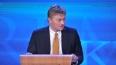 Дмитрий Песков назвал простым хулиганством нападение ...