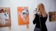 """Выставка """"Густав Климт. Золотой поцелуй"""" в лофт-проекте ..."""