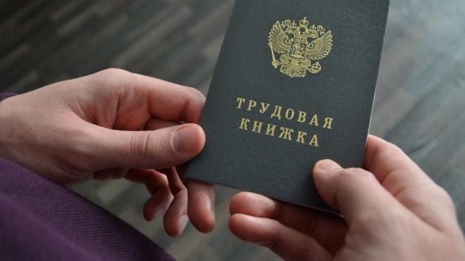 Производитель самолета Sukhoi Superjet массово сократил сотрудников