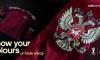 Россияне выступят на Чемпионате мира по футболу в бордовой форме от Adidas