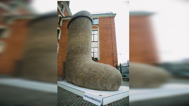 Трехметровый валенок из Ленобласти отправится в путешествие по России