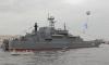 Балтийский флот обеспечит охрану Санкт-Петербурга на время проведения ЧМ по футболу
