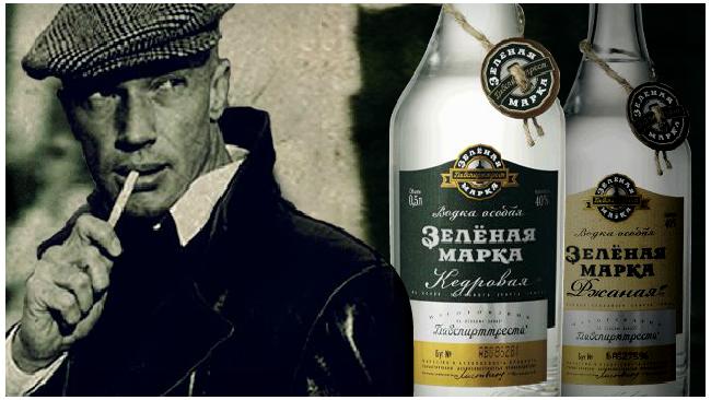 В 2011 году Украина стала основным импортером водки из России