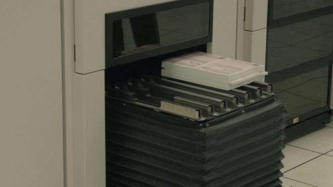 Госдума: осенью собственники получат первые единые квитанции по ЖКУ