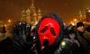 Психованный петербуржец пытался проехать на Красную площадь на встречу с Дмитрием Медведевым