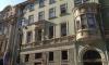 Дом Альбрехта на Большой Морской улице стал историческим памятником