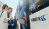 С 26 августа в Красногвардейском районе откроется новый автобусный маршрут