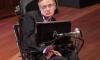Стивен Хокинг предсказал появление опасных для человечества суперлюдей