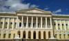 В Петербургеоштрафовали замдиректора Русского музея за нелегальный ремонт
