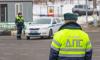 За выходные в Петербурге поймали более 360 лихачей