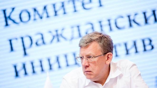 Кудрин предсказал, российская экономика не поднимется со дна без серьезных реформ