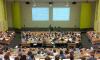 Европейский университет объявил конкурс на должность ректора