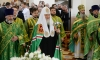 Патриарх Кирилл и папа Римский обсудят гонения на христиан