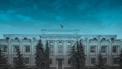 Центробанк РФ в 2020 году выявил 222 финансовых пирамиды