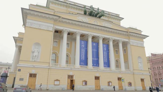 Труппа Александринского театра обсудила планы на 265 сезон
