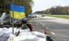 Жители Донецка: украинские силовики на границе требуют петь