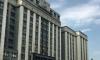Стали известны окончательные итоги выборов в Госдуму