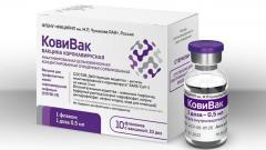 """Ленобласть получила первую партию вакцины """"КовиВак"""" от COVID-19"""