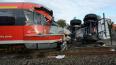 Поезд столкнулся с грузовиком в Чехии, пострадали ...