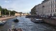 В Петербурге замечены розовые пятна на поверхности Мойки