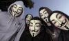 «Анонимусы» заявили, что взломали сайт ЕГЭ Петербурга