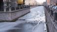 Мужчина провалился под лёд на набережной канала Грибоедо...