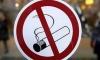 В России началась охота на курильщиков