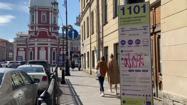Петербуржцы смогут делиться парковкой и зарабатывать через сервис паркшеринга