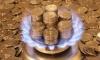 Нафтогаз придумал, как расплатиться с Газпромом