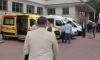 """В вестибюле """"Московской"""" пенсионер умер на глазах у десятков горожан"""