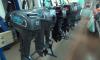 Полиция Петербурга обнаружила более сотни контрафактных лодочных моторов
