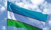 Минфин Узбекистана опровергает сведения об аресте своего главы