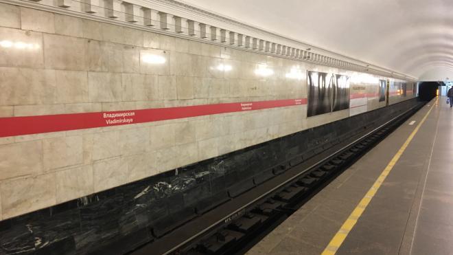 """На """"Владимирской"""" на пути упал пассажир"""