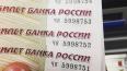 "Губернатор Полтавченко за год ""обеднел"" почти на миллион..."