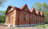 В Пушкине появился новый памятник культурного наследия