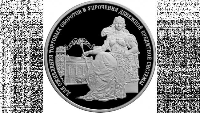 Банк России: кредитование реального сектора продолжится